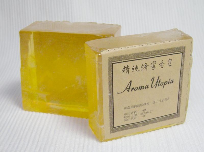 精純蜂蜜香皂_800600.jpg