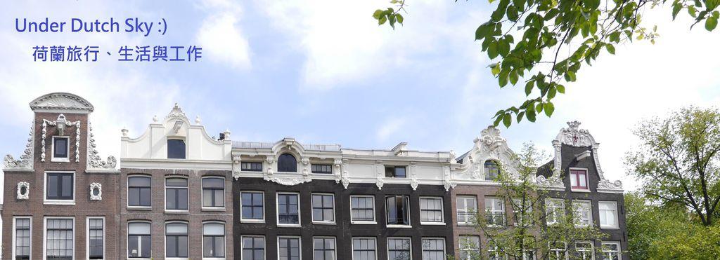 Under Dutch Sky - 複製 - 複製.JPG