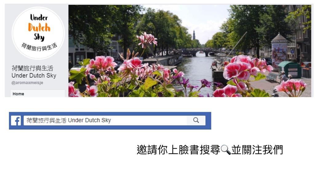 請加入我們的臉書粉絲頁.png