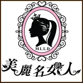 美麗名女人3.jpg