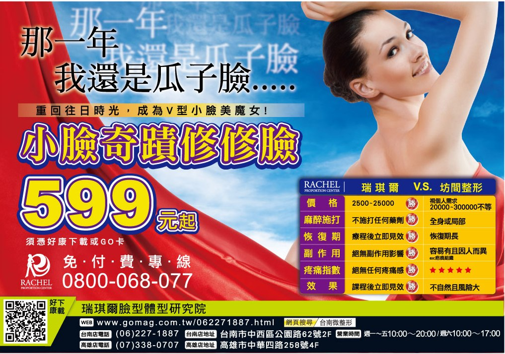 (4849)doubleh瑞琪爾蔣蔣-01222