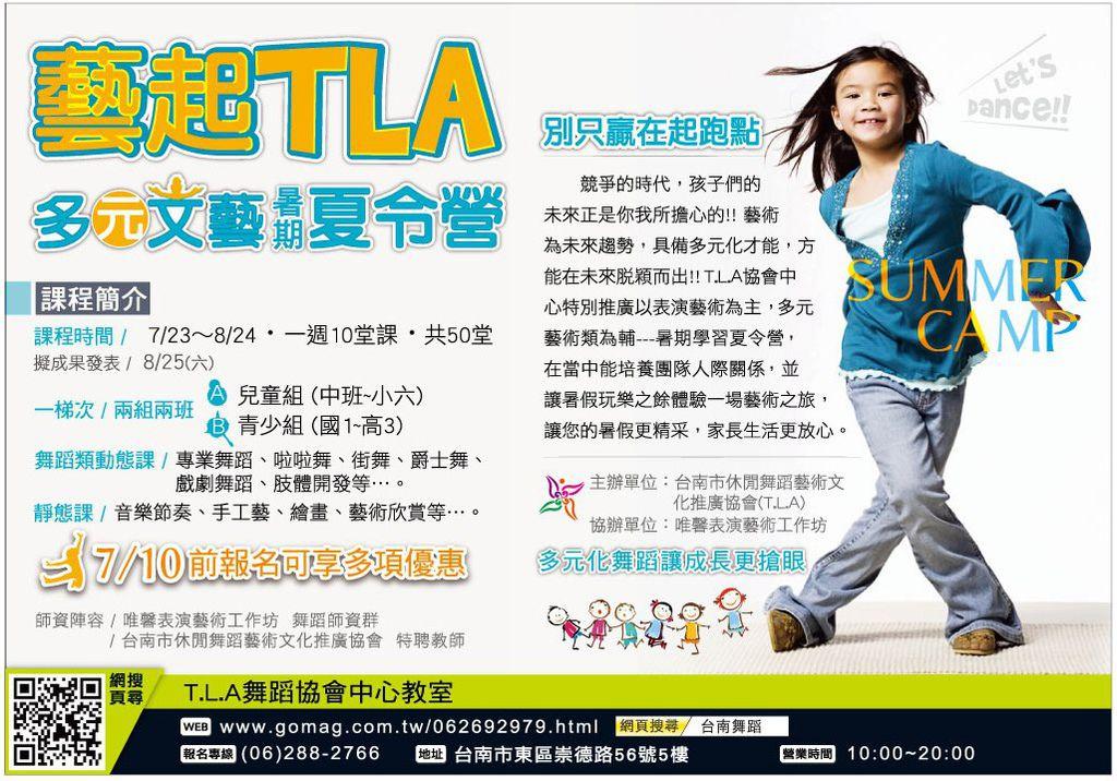 (5455)TLA大揚拼布-01
