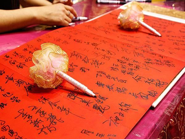 4.簽名冊.JPG