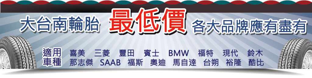 banner-1-01(6).jpg