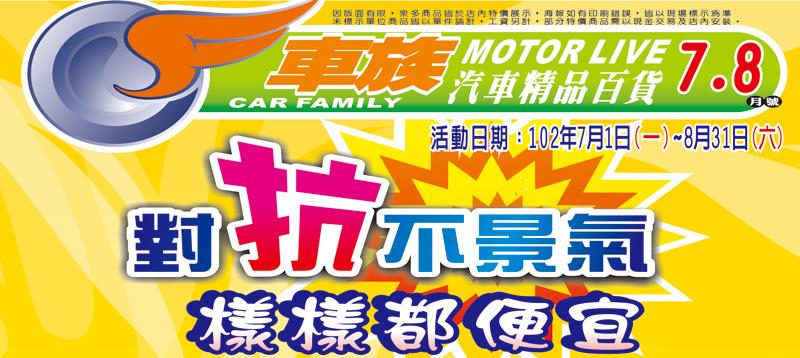 banner_800_1(1).jpg