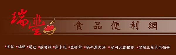 banner-1(8).jpg