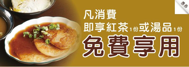 新埔米粿.jpg
