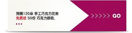 banner_wu
