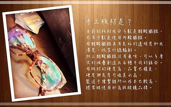 wallpaper-72400-01