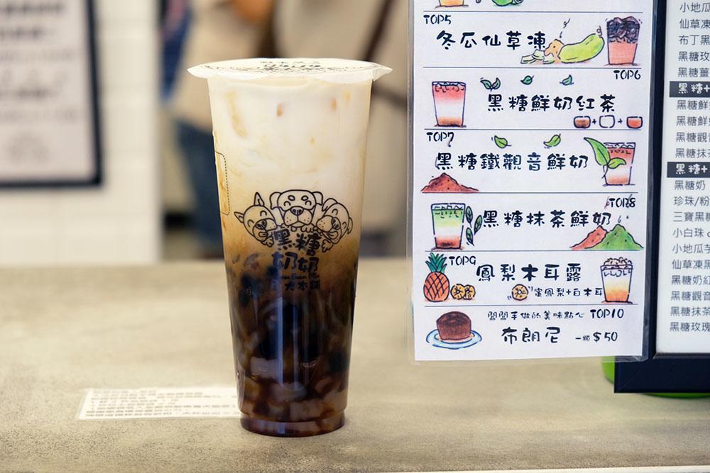 24三寶黑糖鮮奶.jpg