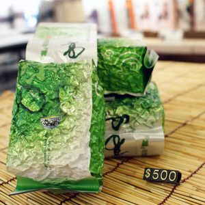 高山茶01.jpg