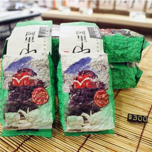 高山茶02.jpg