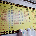 06-酸酸蘭嶼吃吃喝喝.JPG