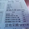 28-酸酸蘭嶼吃吃喝喝.JPG