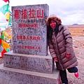 60-酸酸遊西藏 高原反應.JPG