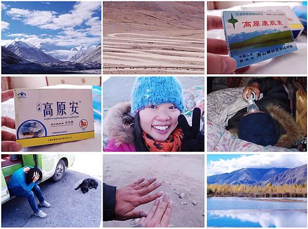 01-我的高原反應,我的西藏行