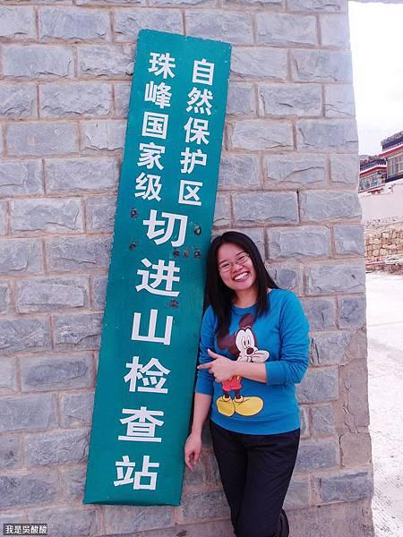 17-我的高原反應,我的西藏行