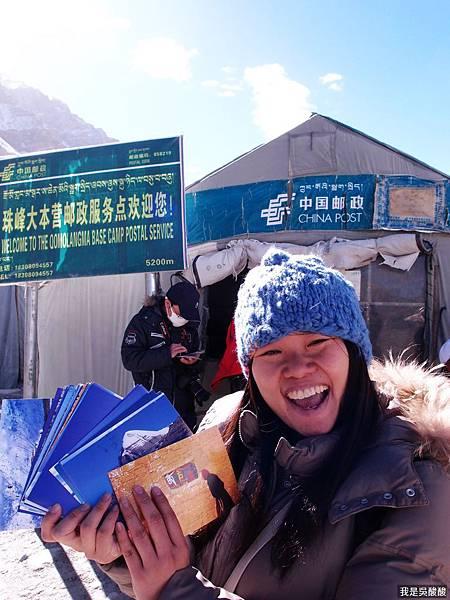 26-我的高原反應,我的西藏行