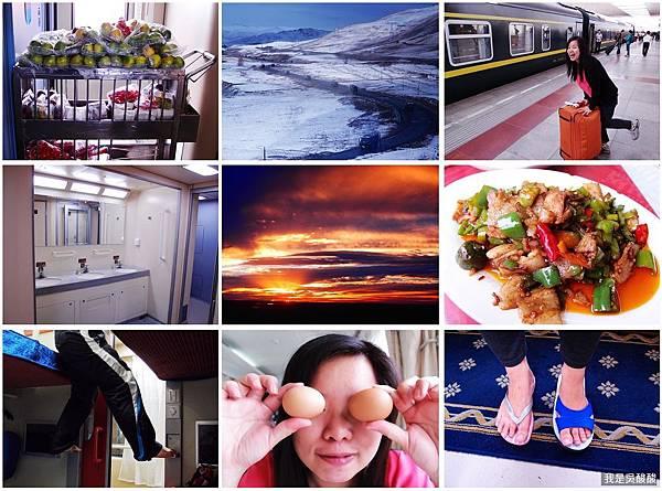 01-青藏鐵路 我是酸酸