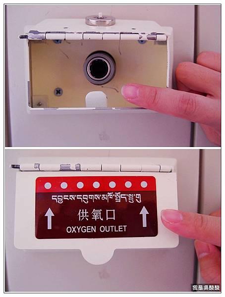 09-青藏鐵路 供氧口