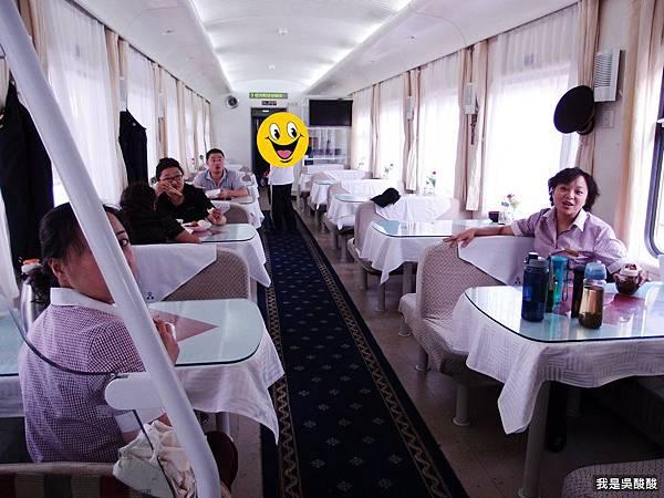 13-青藏鐵路餐車 我是酸酸