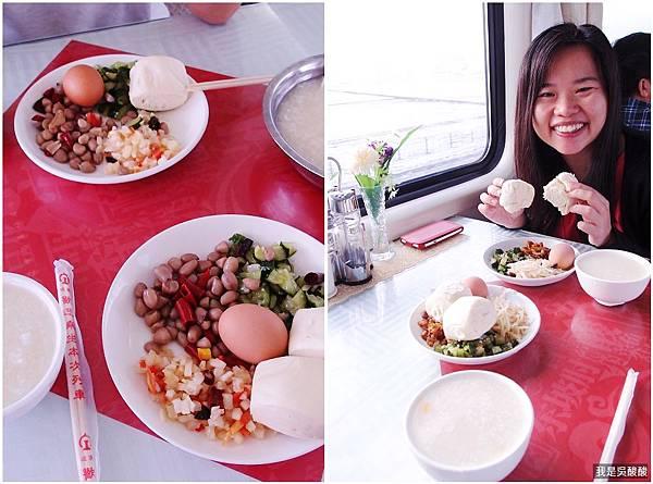 16-青藏鐵路 餐車 早餐