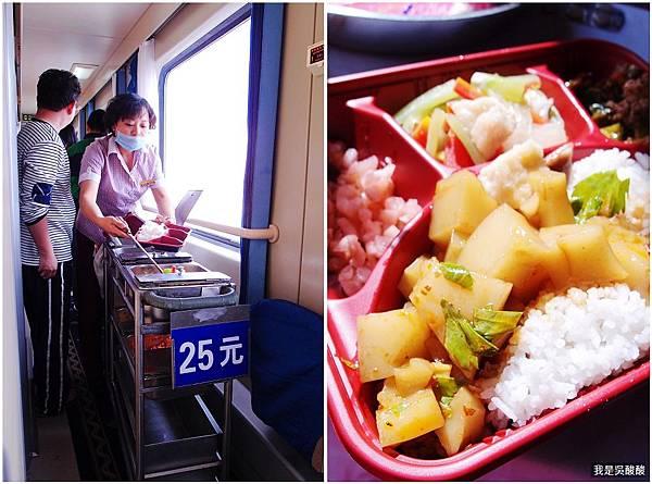 17-青藏鐵路 軟臥 便當午餐