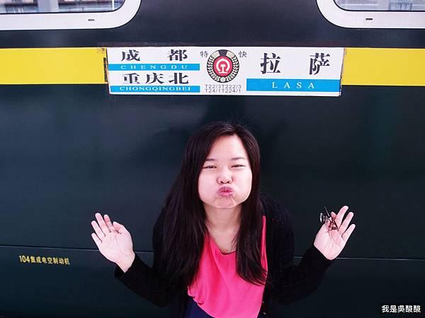 29-青藏鐵路 我是酸酸