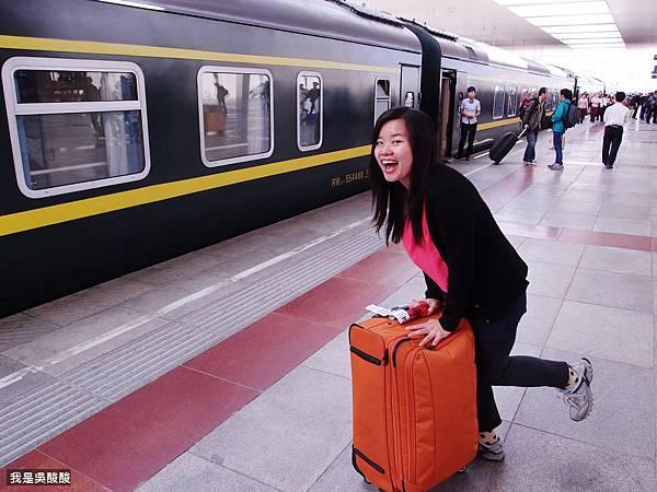 67-青藏鐵路 拉薩火車站 我是酸酸