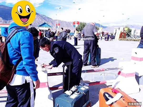 71-青藏鐵路 拉薩火車站 我是酸酸