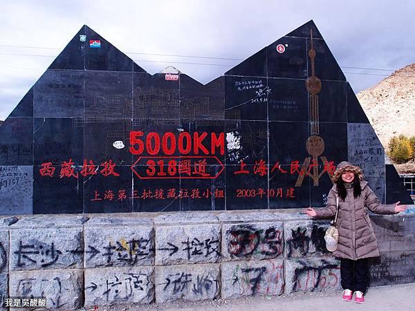 01-酸酸遊西藏 318國道 前往定日
