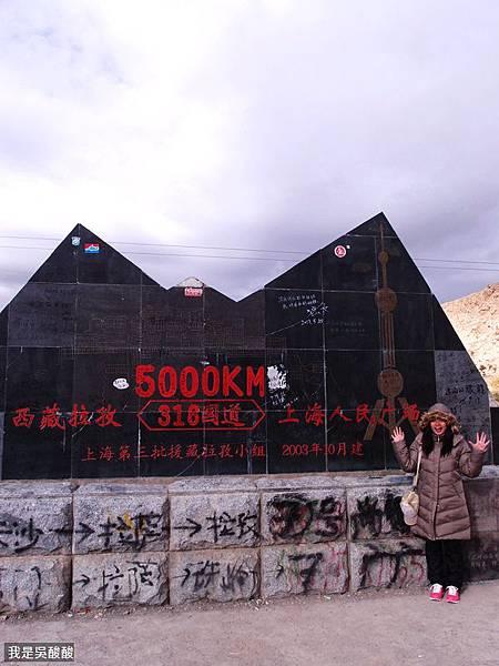 03-酸酸遊西藏 318國道 前往定日