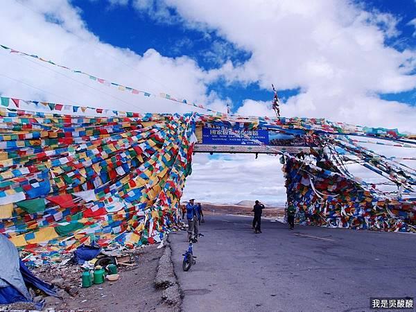 25-酸酸遊西藏 嘉措拉山