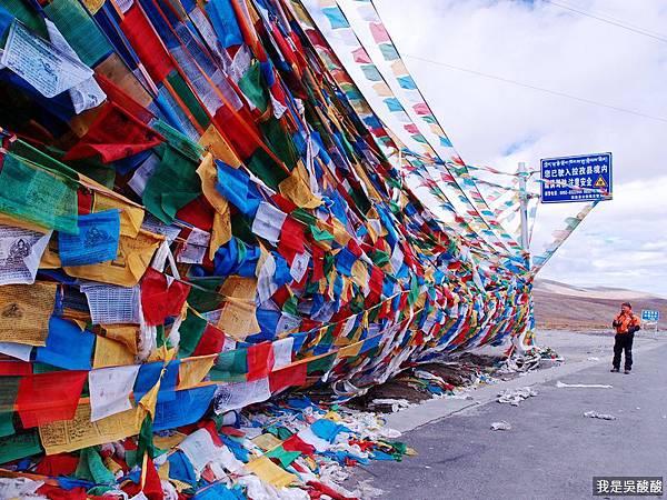 26-酸酸遊西藏 嘉措拉山