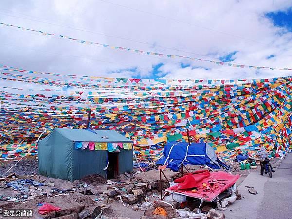 28-酸酸遊西藏 嘉措拉山