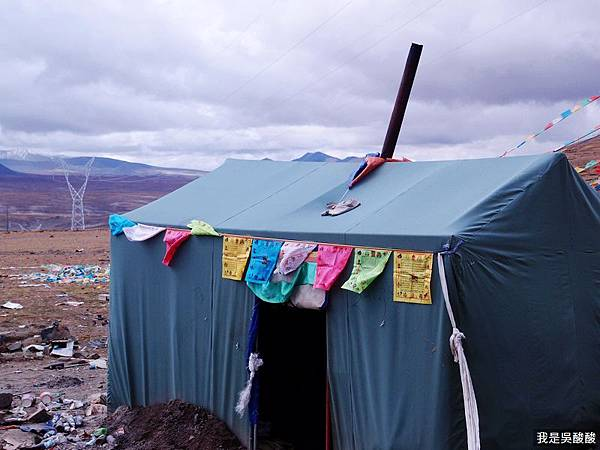 29-酸酸遊西藏 嘉措拉山