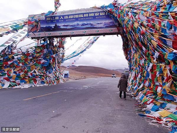 31-酸酸遊西藏 嘉措拉山