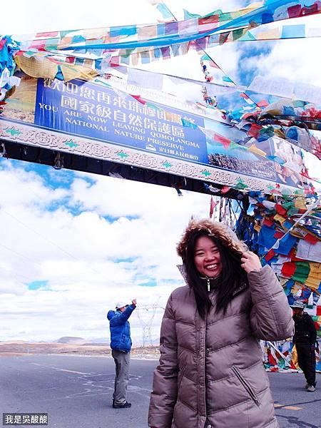32-酸酸遊西藏 嘉措拉山