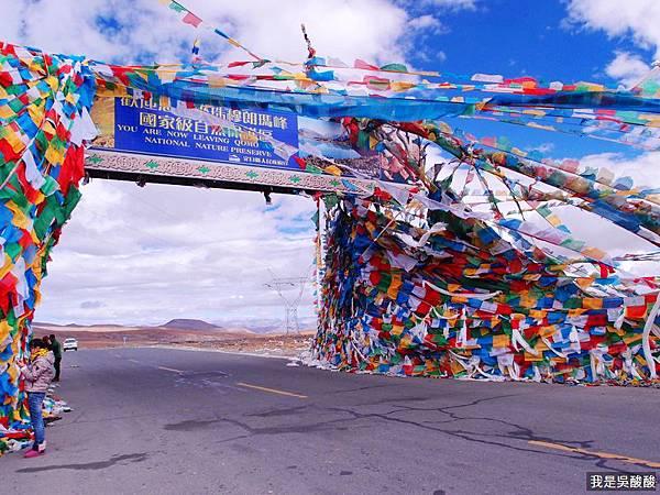 33-酸酸遊西藏 嘉措拉山