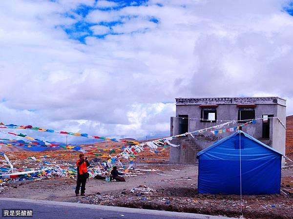 36-酸酸遊西藏 嘉措拉山