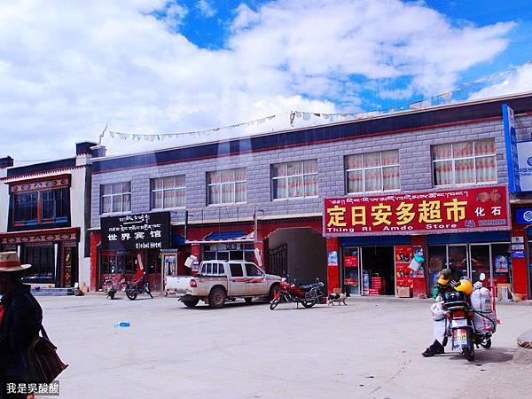 43-酸酸遊西藏 定日午餐、換車