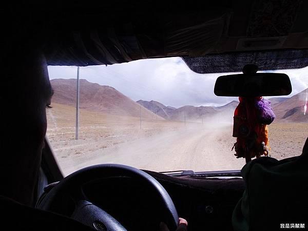 02-前往珠峰大本營途中