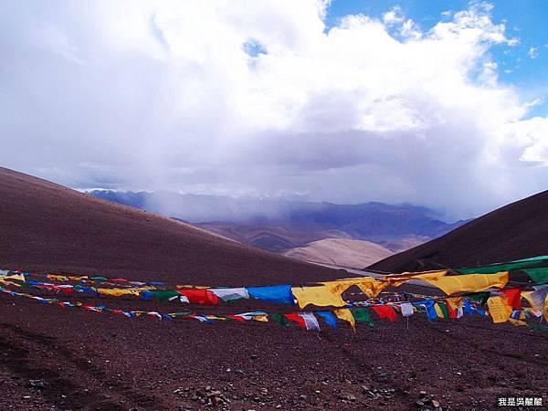 11-前往珠峰大本營途中