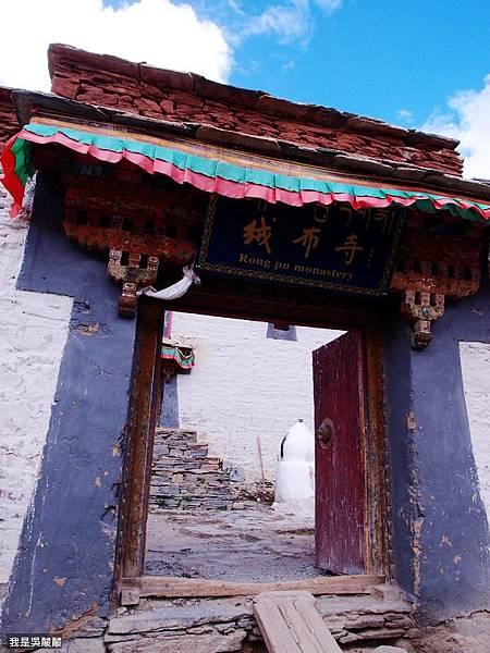 36-西藏日喀則 絨布寺
