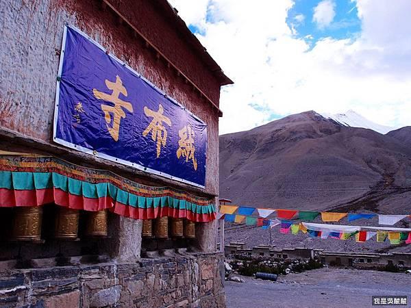 37-西藏日喀則 絨布寺