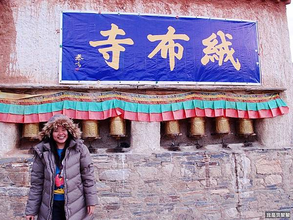 38-西藏日喀則 絨布寺