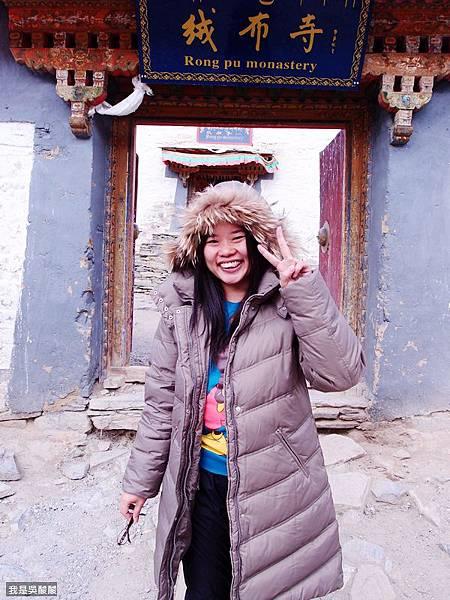40-西藏日喀則 絨布寺