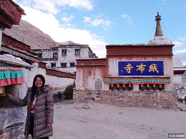 65-西藏日喀則 絨布寺