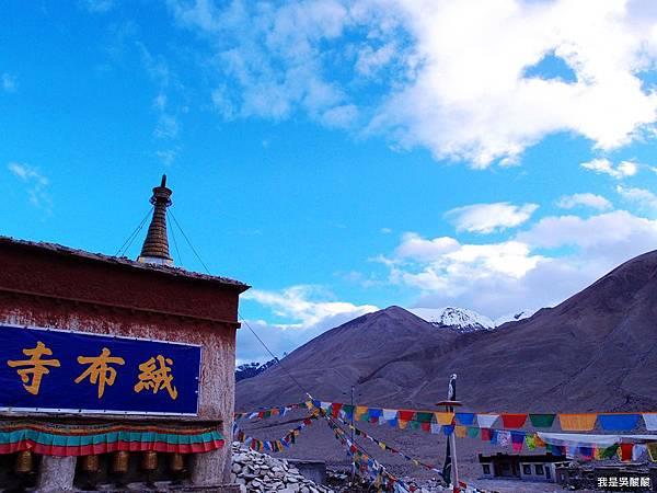 69-西藏日喀則 絨布寺