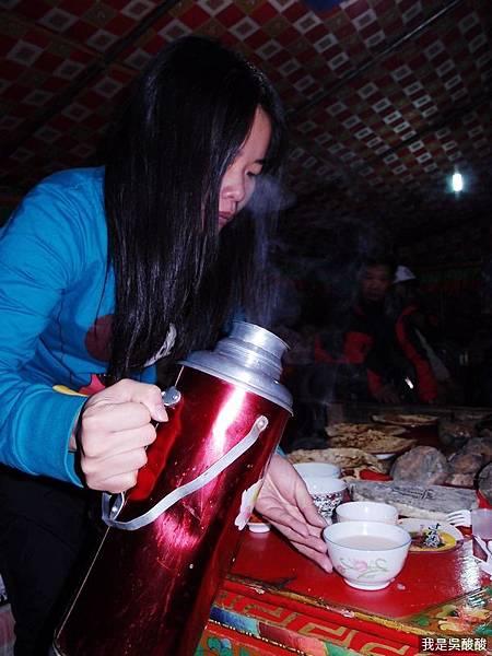 40-珠峰大本營(我是吳酸酸)